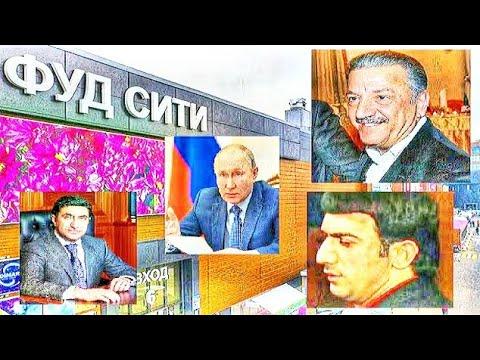 Тельман Исмаилов отправил письмо Путину назвав заказчика убийства Ровшана Джаниева
