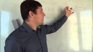 Алгебра 11 класс. 20 сентября. свойства корня n й степени #9