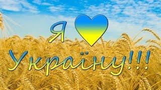 Фотолітопис незалежності України 1991-2017