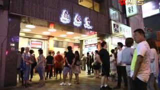 映像台北-鼎泰豐/士林夜市/汽車旅館