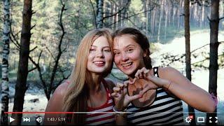 Отзывы с семинара в Горном Алтае. Лето 2015(http://vladimirosipov.ru/altaitour Летний лагерь в Горном Алтае! Программа семинаров: С 3 по 12 июля