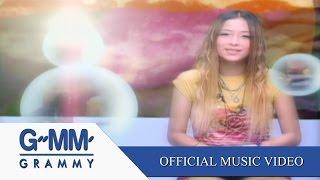 Stay - ปาล์มมี่ 【OFFICIAL MV】