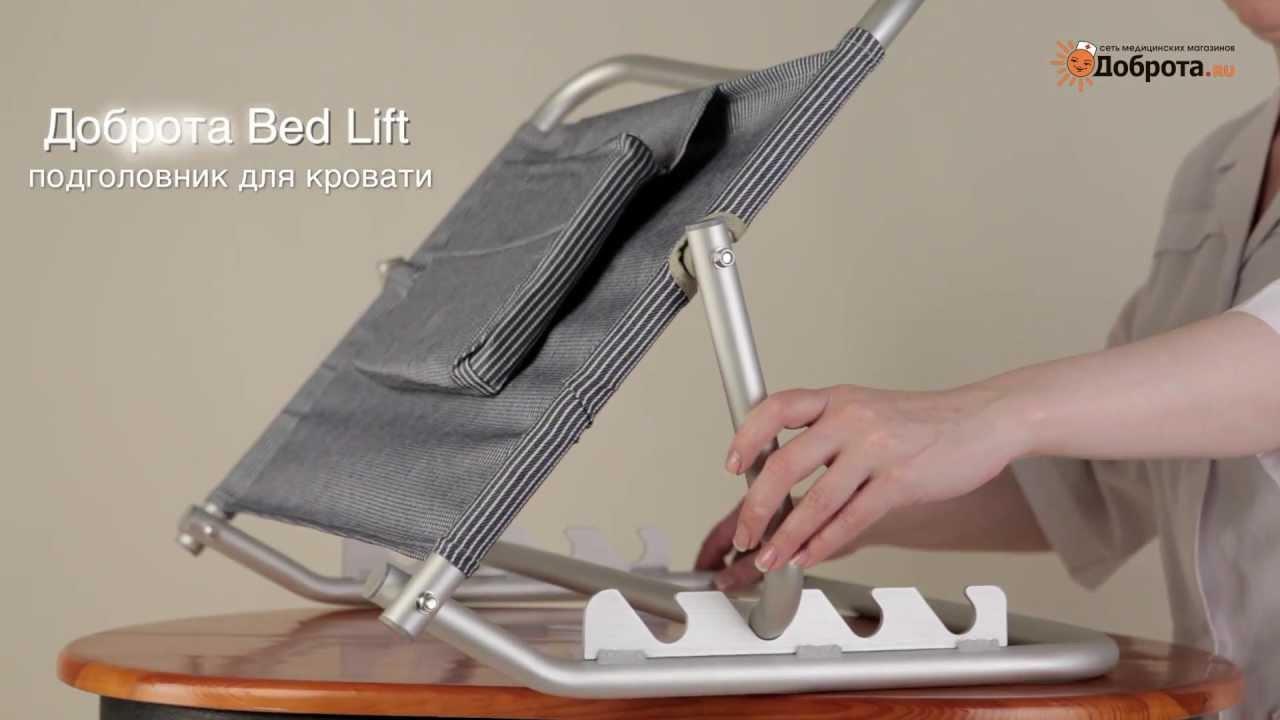 Сделать кровать для лежачих больных своими руками