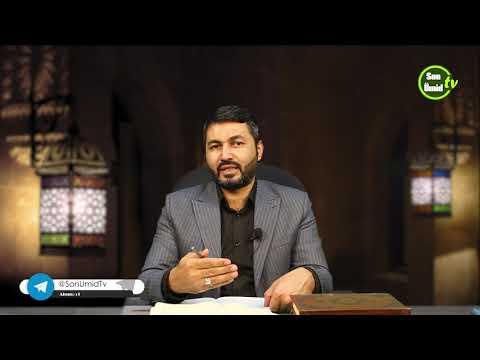Qeybət-5 Ramazan2021 Moizəsi _ Hacı Mütəllim