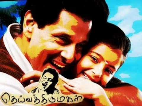 Deiva Thirumagal Bgm