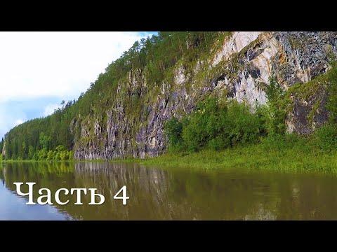 БОЛЬШИЕ ВОДЫ РЕКИ ЧУСОВОЙ  (Часть 4) - Августовское половодье