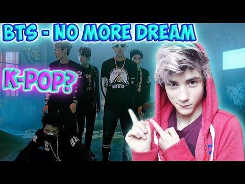 [MV] BTS(방탄소년단) _ No More Dream(노 모어 드림) Реакция | ibighit