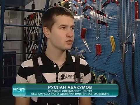 Besplatka #6 Харьков by besplatka ukraine - issuu