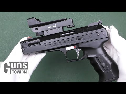 Пневматический пистолет Beeman P17