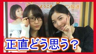 SKE48の松井珠理奈さんが松井玲奈さんに自分の事を好きなのかと聞いてま...