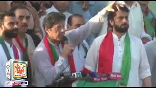 Imran Khan Ne Sheryar Afridi ko Sirf Badmashi k Lye Rakha hai.  Abbas Afridi