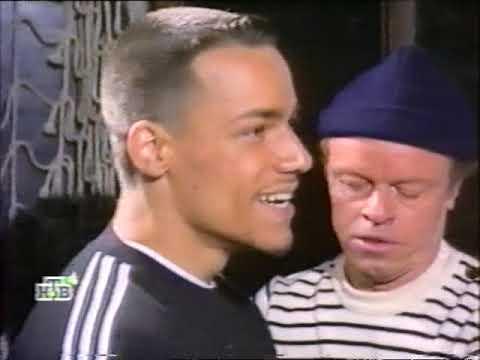 Форт Боярд 25.10.1997 - YouTube