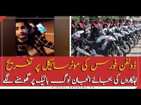 Man uses Dolphin force's bike for personal purpose in Lahore