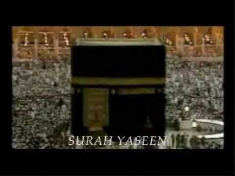 SURAH YASEEN QARI ABDUL BASIT PART 1
