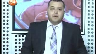 11 Mart Salı 2014 - Kanal 54 Anahber Bülteni