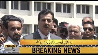 PPP Leader Yousaf Raza Gillani media talk in Islamabad
