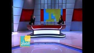 هذا الصباح | لقاء مع الكاتبة الصحفية سمر إبراهيم حولة جولة المصري اليوم بإرتريا