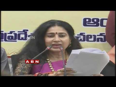 Andhra Pradesh Government Announces 2015 TV Nandi Awards | ABN Telugu