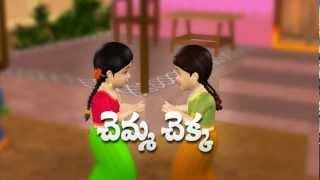 Chemma chekka charadesi mogga - 3D Animation Telugu  Nursery Rhymes for children