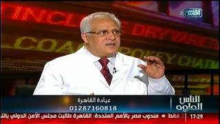 الناس الحلوة | البروتوكولات المتبعة لرفع نسبة الحقن المجهرى مع د. عادل ابو الحسن