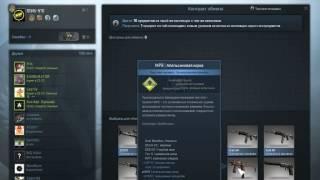 Контракт обмена в CS:GO I SSG 08 Кислотный градиент