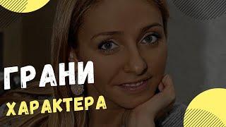 Женщина должна быть разная Татьяна Навка в новом образе рассказала о разных гранях своего характера