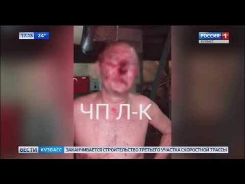 В Ленинске-Кузнецком начальник зверски избил подчиненного