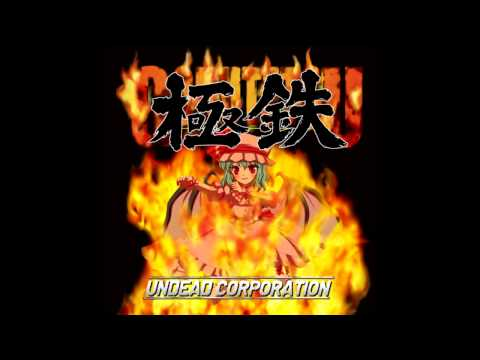 Undead Corporation - Bleed, Hate, Curse and Die
