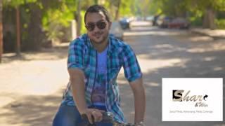 Zein Dawood - Efrah | زين داوود - إفرح
