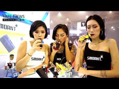 CHENGDU INTERNATIONAL VAPE EXPO