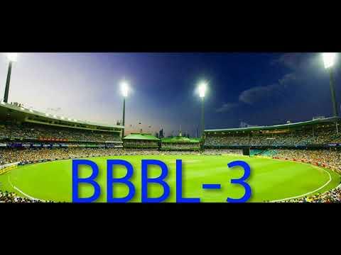 Barbados Big Bash League - 3 Cricket Promo