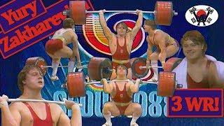 Yury Zakharevich 455kg (210+245) @ 110kg! | 1988 - Olympics