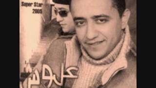Ali El Deek - Hati-El-Hatab-Ya-Jadah  [Hatay/Antakya..]