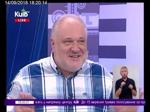Телеканал Київ: 140918 Київ Live 1800