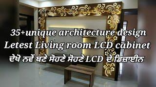 35+unique architecture LCD TV cabinet design@woodworking idea