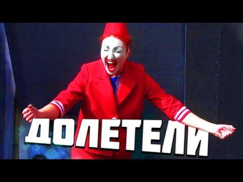 такси онлайн южно сахалинск