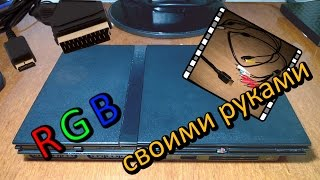 RGB scart для PS2. особенности подключения !