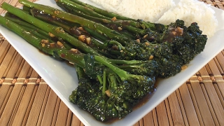 How To Make Baby Broccoli In Chinese Garlic Ginger Sauce Vegetarian Recipes