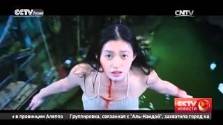 Сянганский режиссер Стивен Чоу презентовал фильм