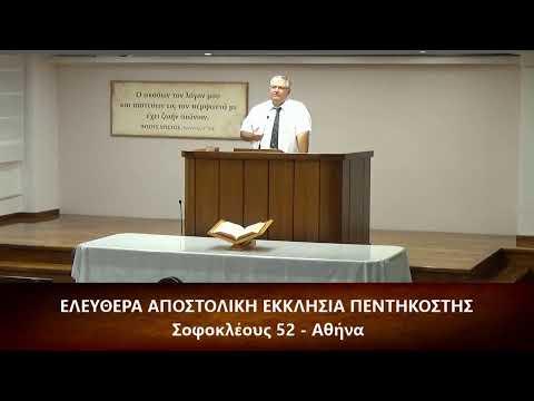 Το κατά Ματθαίον Ευαγγέλιον κεφ. ιδ' (14) 15-36 // Γιώργος Προκόπης