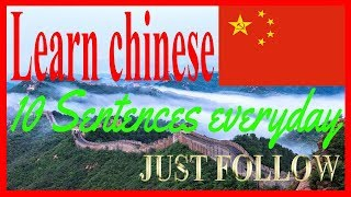 009 Learn chinese,chinese,china,learn mandarin  10 Sentences everyday  1~~1000000000