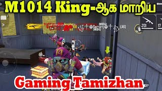 King Of M1014 GT.King29🔥 | Free Fire Attacking Squad Ranked GamePlay Tamil | Tips&TRicks Tamil
