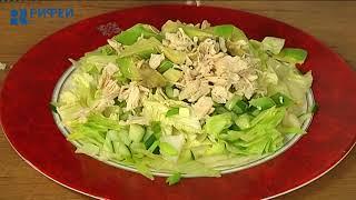 Что Есть. Салат с пекинской капустой, курицей, авокадо