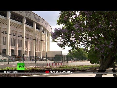 Стадион с большой историей как меняются «Лужники»