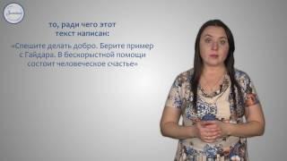 Русский 5кл План текста