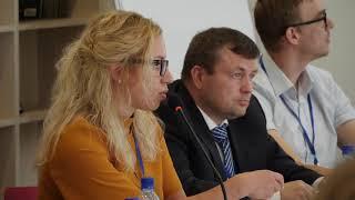 III секция Всероссийского банковского правового форума, Тюмень 2018
