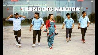 Trending Nakhra | Amrit Maan | Bhangra | EASY STEPS | THE DANCE MAFIA