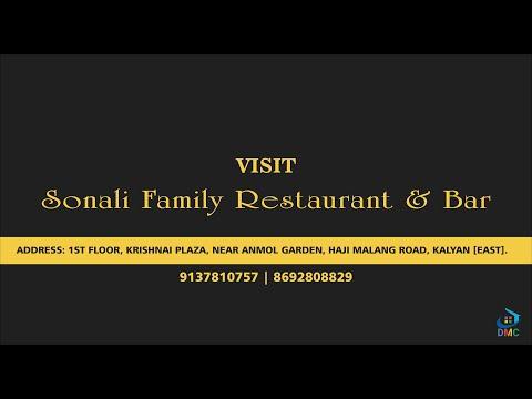 Sonali Family Restaurant Bar Showcase Haji Malang Road Kalyan East Youtube