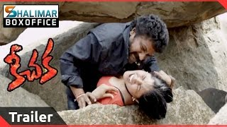 Keechaka Telugu Movie New Trailer     Jwala Koti,  Raghu Babu