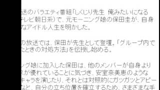 25日放送のバラエティ番組「しくじり先生 俺みたいになるな!!」(テレビ...
